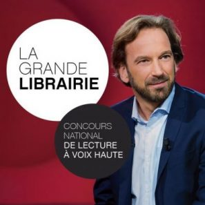 Concours lecture